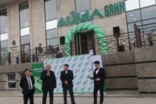 Айыл Банк открыл новый филиал «Айыл Банк Центр»