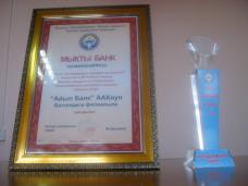 Айыл Банк признан лучшим банком в    г. Баткен