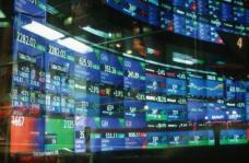 Айыл Банк первым из банков Кыргызстана  – начал совершать сделки на валютном рынке Московской биржи
