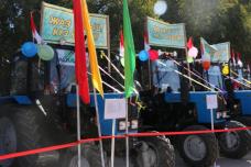 В Кун-Чыгышском айыл окмоту Тонского района Иссык-Кульской области 15 октября 2016 года состоялось первое открытие машинно-тракторной станции (МТС), финансированной ОАО «Айыл Банк».