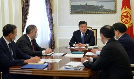 2020-жылы Кыргызстандын каржы институттарынын ишмердүүлүгү мурдагыдай эле аймактарды өнүктүрүүгө дем берүүгө багытталат