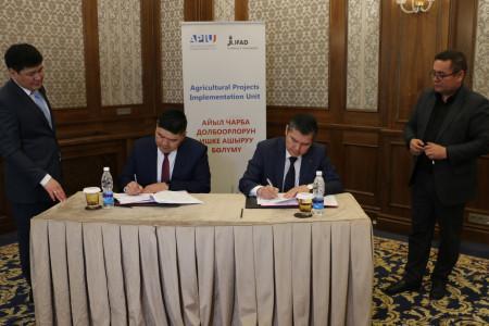 ОАО «Айыл Банк» получит грант для разработки цифровых банковских продуктов для сельского хозяйства